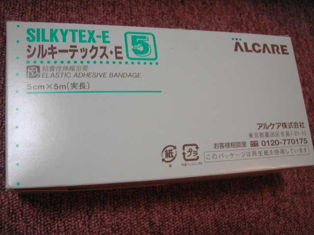 DSCN5540.JPG